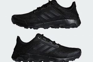 Adidas_Terrex CC Voyager (002)